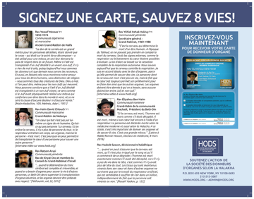 Rabbis Brochure (French) - Front and Back