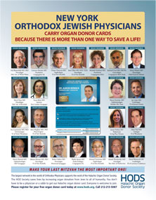 Physicians Flyer