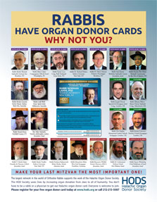 Rabbis Flyer