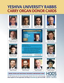 Yeshiva University Rabbis Flyer